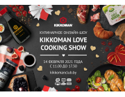 Кулинарное онлайн-шоу «Kikkoman Love Cooking Show»